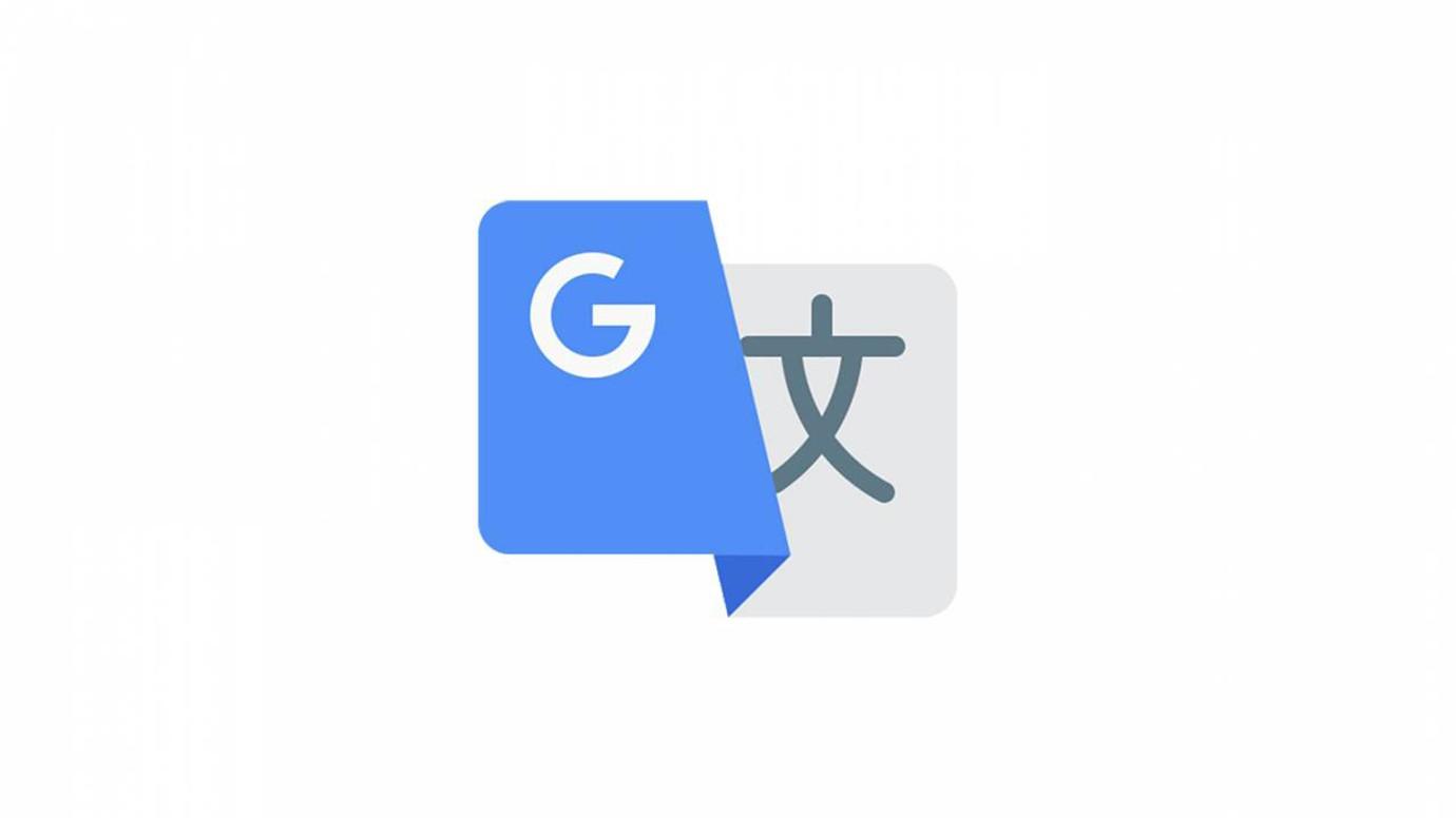 Google Translate, onmisbare app op reis