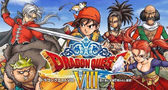 Dragon-Quest-VIII-3DS.jpg