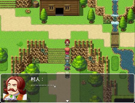 「RPG 村人」の画像検索結果