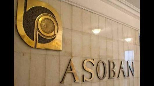 ASOBAN expresa su desacuerdo con la aprobación del proyecto de ley que amplía el diferimiento del pago de créditos