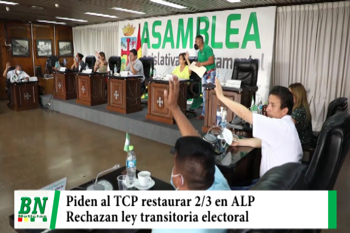 Creemos pide al TCP restituir los 2/3 en ALP y ALD Cruceña rechaza ley transitoria electoral por violar estatutos