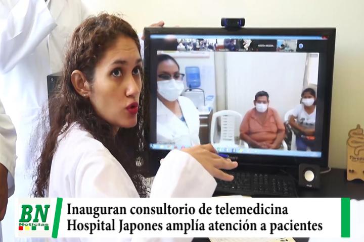 Gobernación inauguró consultorio de telemedicina que permite al Hospital Japones ampliar atención