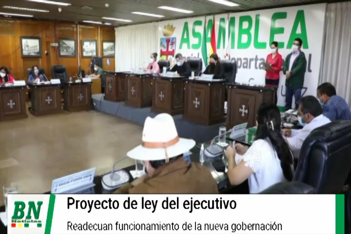 Proyecto de Ley es tratado en ALD para nueva estructura de la Gobernación