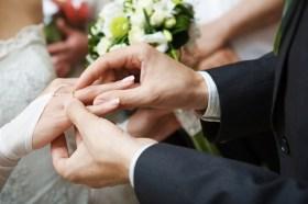 الموقع في إجازة للزواج