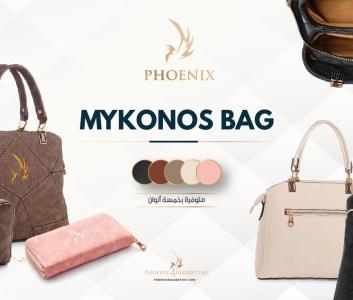 حقيبة ميكونوس النسائية الفاخرة من  P4M