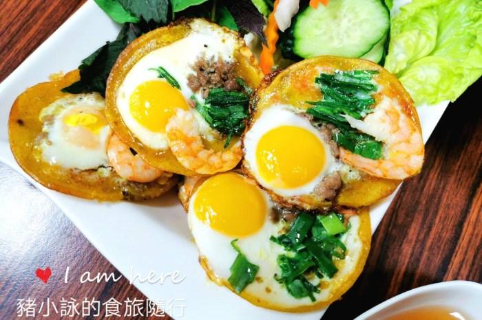 高雄。岡山》美江台越料理。湯頭鮮食物味美