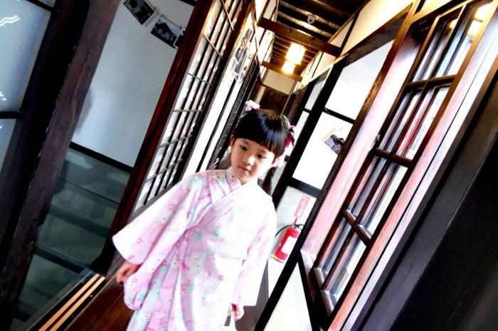 屏東。潮州》日式歷史建築文化園區。有免費浴衣體驗