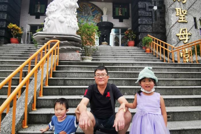 屏東。泰武》佳平法蒂瑪聖母堂(世界百大特殊教堂)+佳平國小