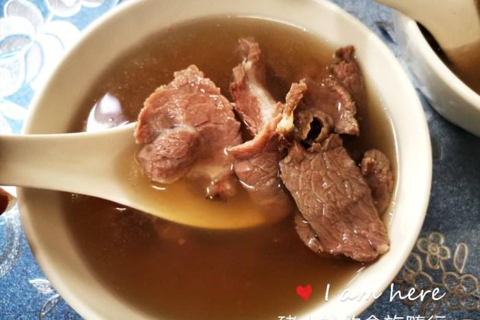 高雄。路竹》阿美牛肉湯
