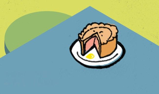 Illustration: pork pie.