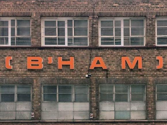Digbeth, Birmingham.