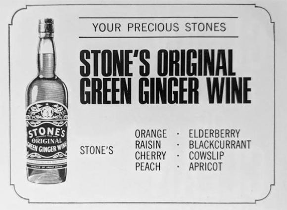 Stone's Green Ginger Wine