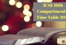 ICSE Compartmental Time Table 2019