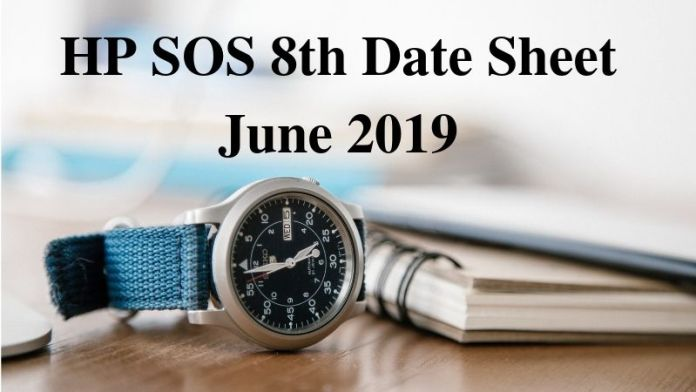 HP SOS 8th Date Sheet June 2019
