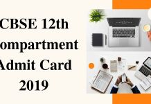 CBSE 12th Compartment Admit Card 2019