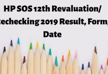 HP SOS 12th Revaluation/ Rechecking 2019 Result