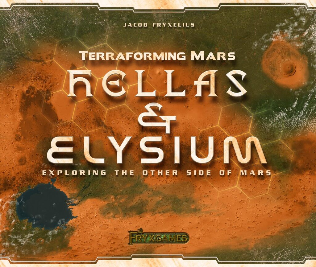 HellasElysium_BOXFRONT_2_170110b-1024x866