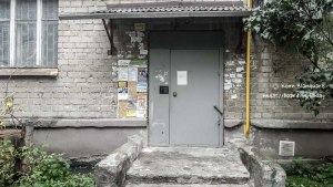 This is the entrance of the Art Hostel in Yekaterinburg.