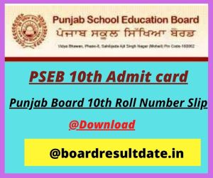 PSEB 10th Roll Number