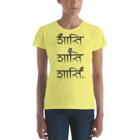 The Peaceful Sailor (Shanti) T-Shirt (3 other colors available)