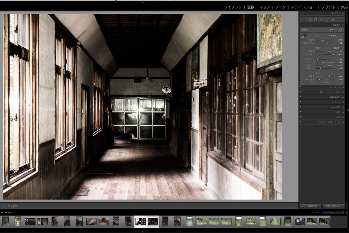 Lightroom_木造校舎レタッチ03