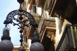 Carrer de Ferran, Barcelona