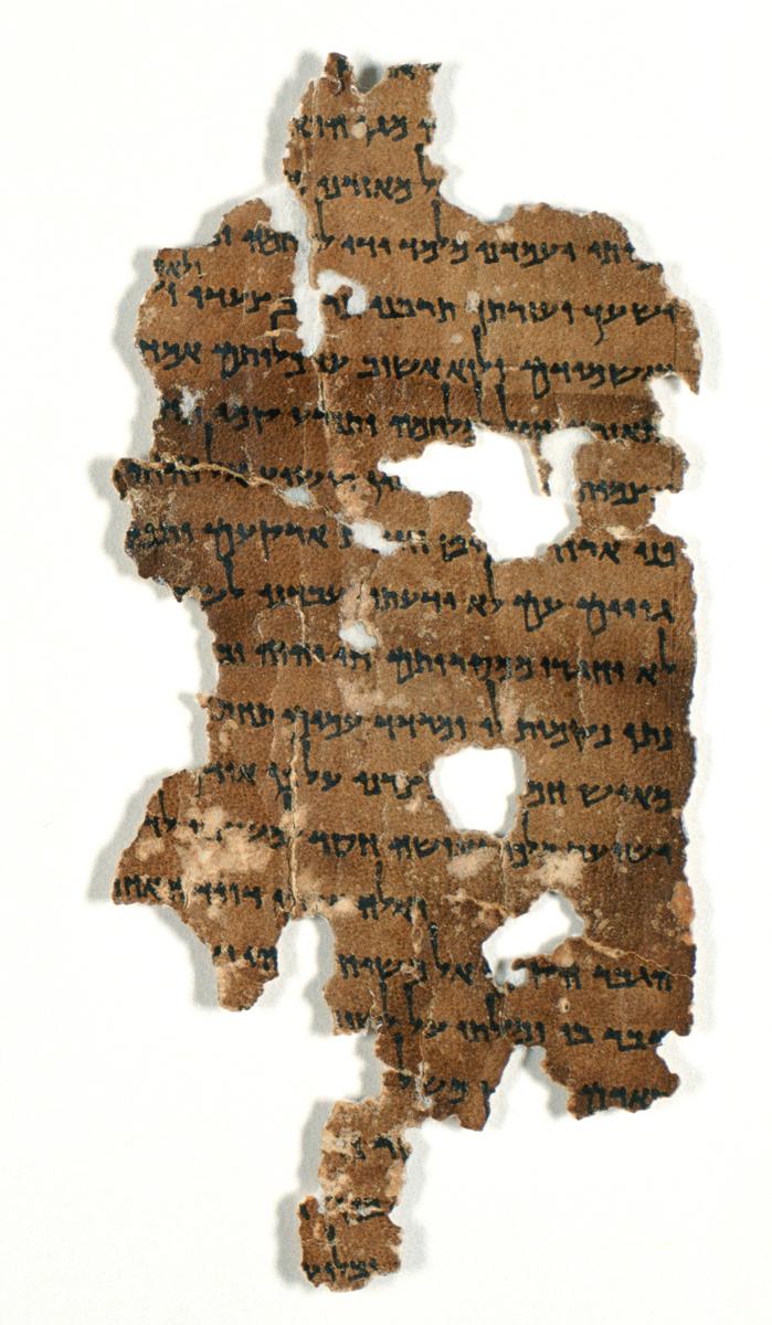 A fragment (4Q51) of a Dead Sea Scroll