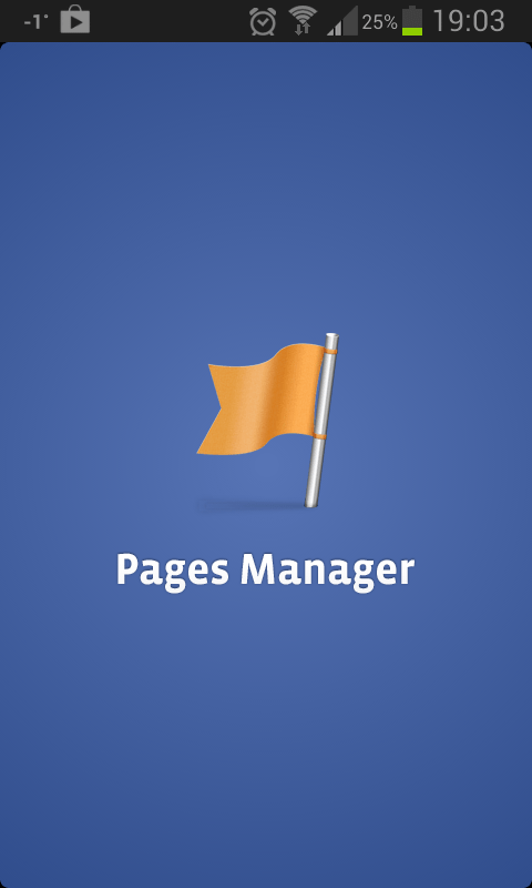 7-page_manager