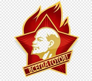 Logo of the Soviet Communist Party