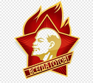 Logo of the Soviet Communist Party