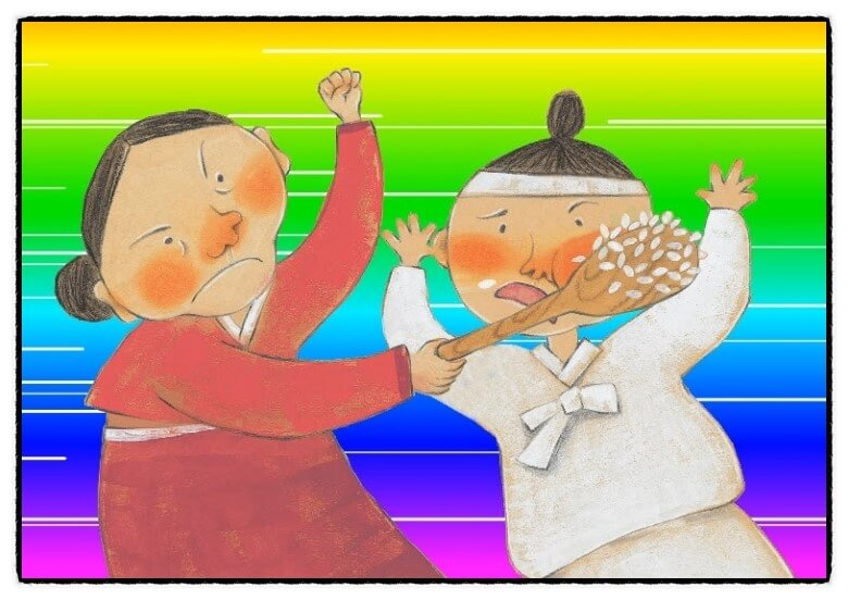 Hangbu and Nolbu