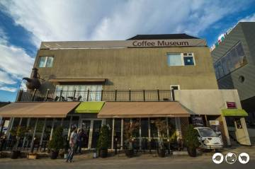 Coffee-Museum
