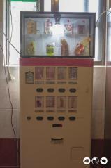Dildo Vending Machines