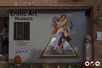Erotic-Museum