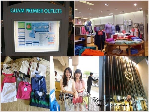 【2014 Guam】姊妹們逛街去!超棒購物天堂在關島。必買戰利品 & Shopping Mall 血拼攻略分享(上)