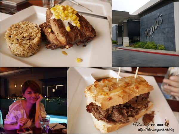【2014 Guam】關島美食推薦。Papa's Restaurant 燈光美、氣氛佳的夜景餐廳。