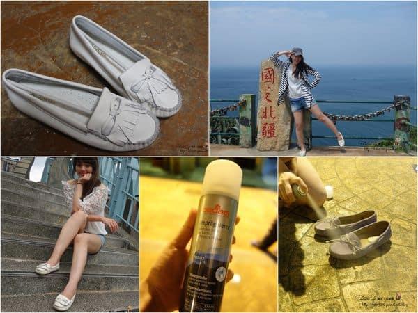 【穿搭】旅行必備好走鞋!百搭的Bonjour 莫卡辛小白鞋& 超好穿保暖褲襪、防水噴霧