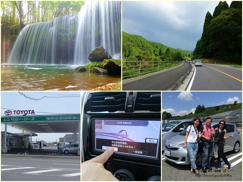 九州租車、福岡熊本|自駕旅行體驗不一樣的九州!福岡租車推薦 x 交通規則 x 注意事項