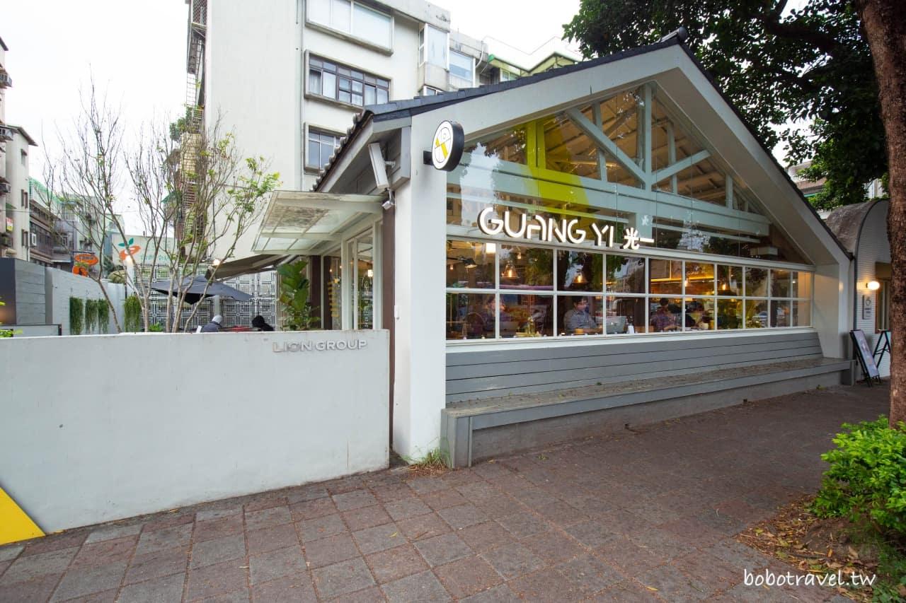 光一肆號・台北公館咖啡廳|不限時的超美玻璃屋,早午餐、下午茶、晚餐泡一整天也不膩