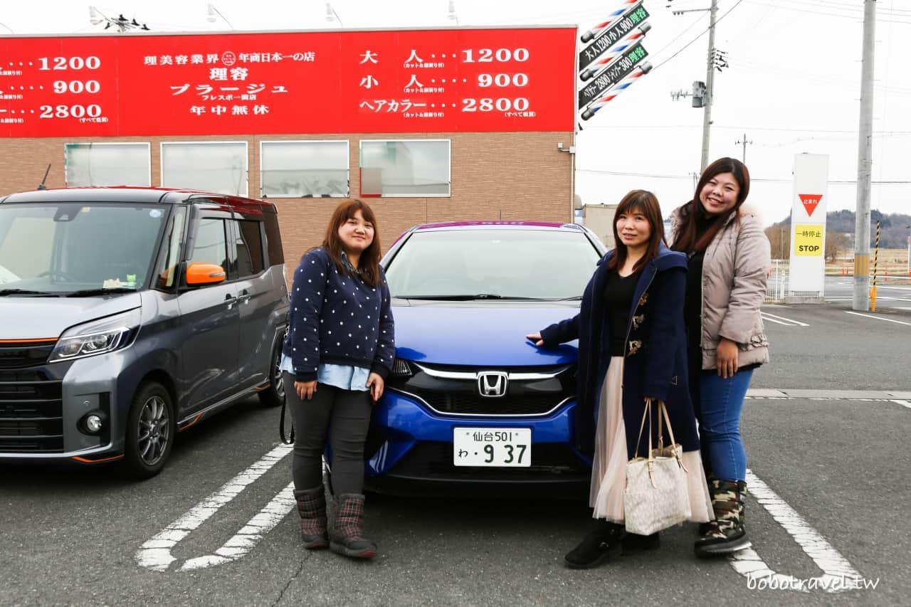 忘記帶日文駕照譯本怎麼辦?|日本租車自駕,仙台補辦日文駕照譯本地點、時間、費用經驗分享