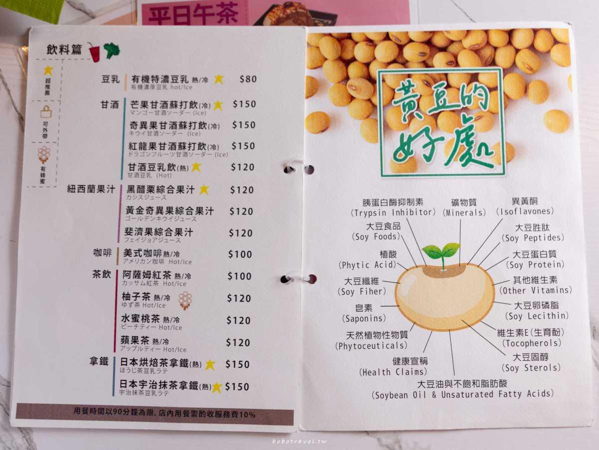 撒福豆11
