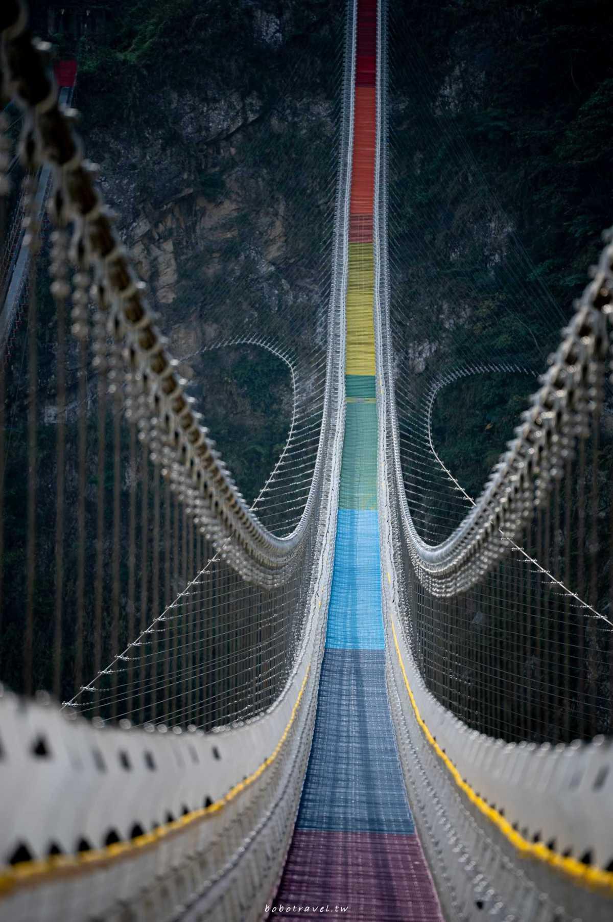 雙龍吊橋50