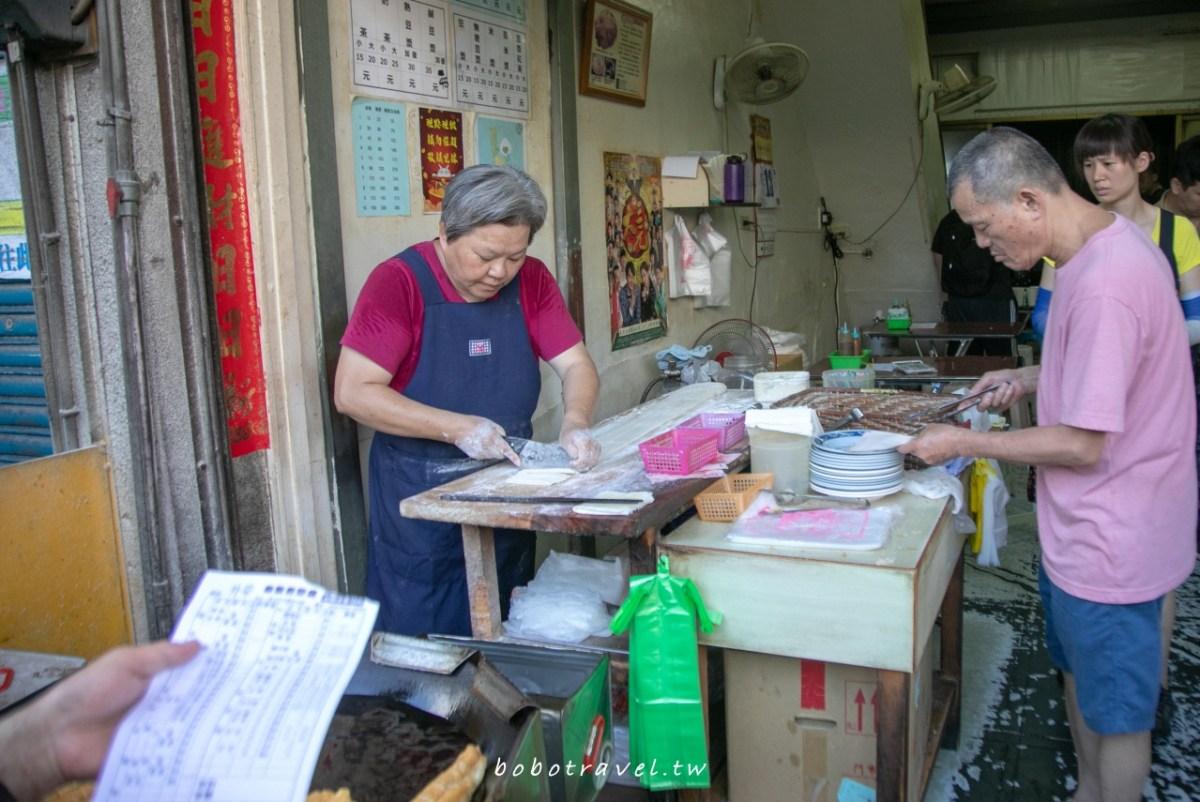 益豐豆漿店9