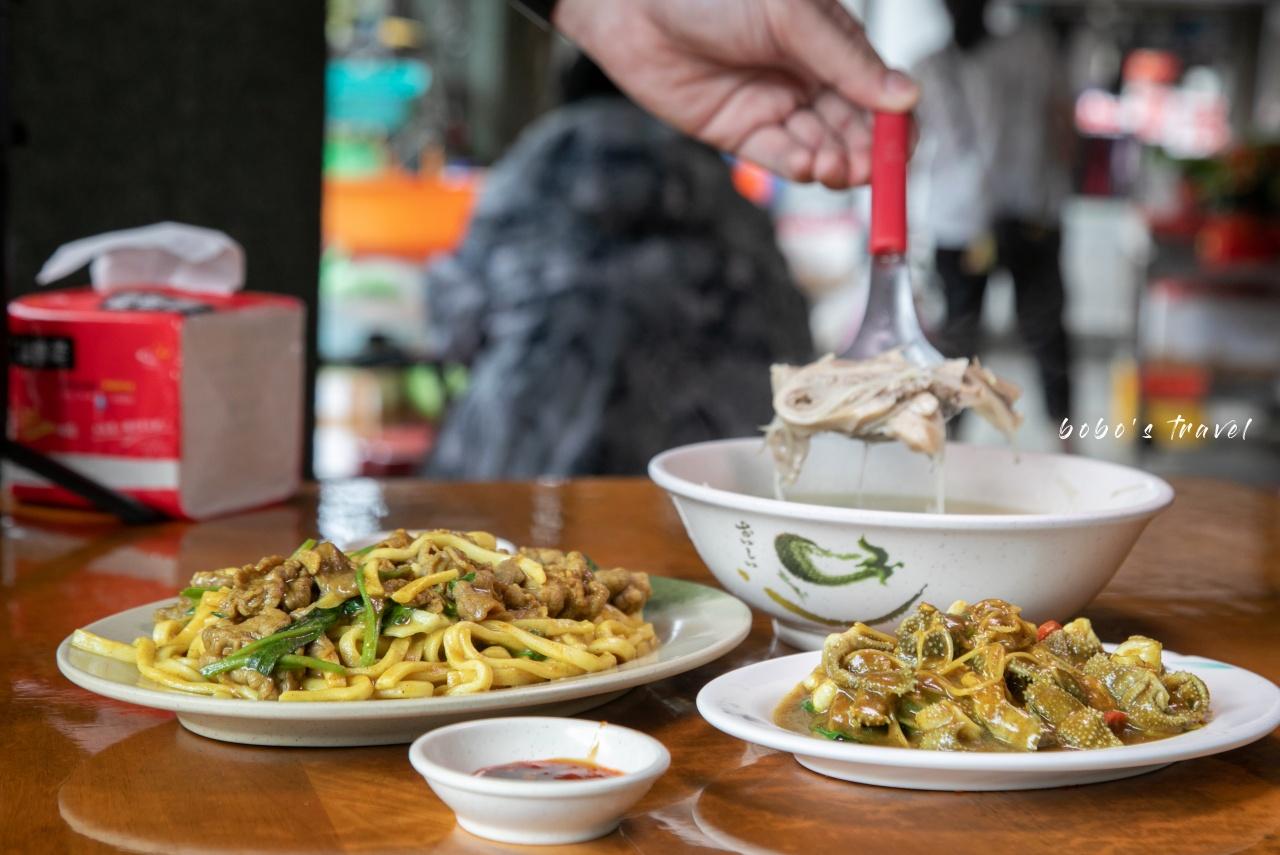 基隆孝三路周遭小吃、阿玉炒牛肉|基隆經典特色咖哩沙茶炒麵,搭一碗暖心牛雜湯最對味