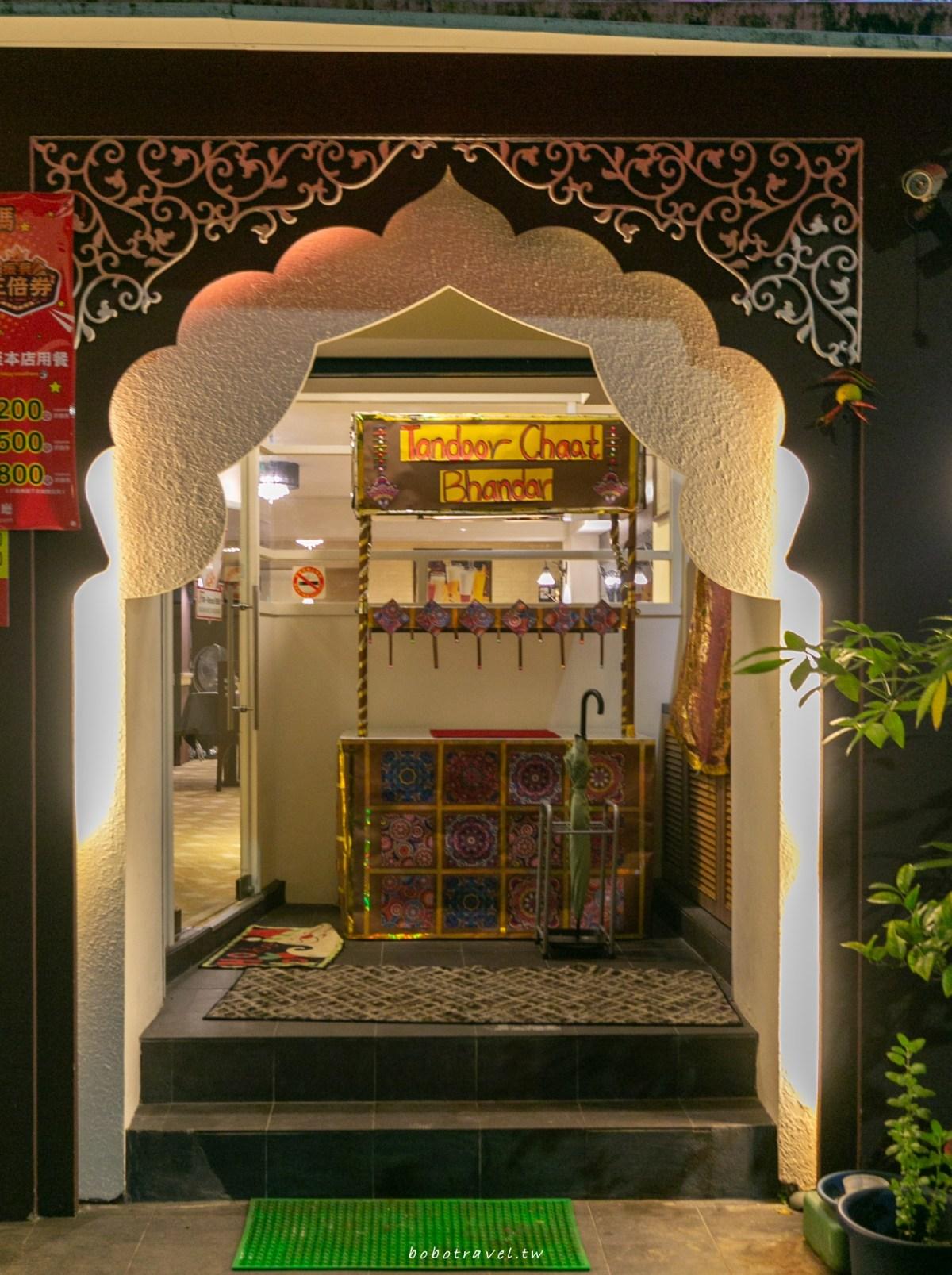 坦都印度料理20