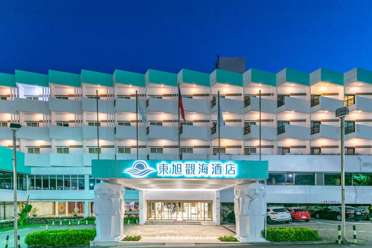 東旭觀海酒店49