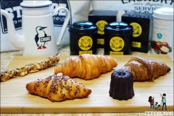 【台北國父紀念館站】 Gontran Cherrier Bakery 法國巴黎酥脆可頌 台灣也吃得到(附上可頌出爐時間)