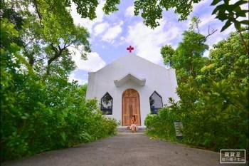 基隆新IG打卡秘境,基隆三總正榮院區白色教堂,旭丘上的地中海純白建築
