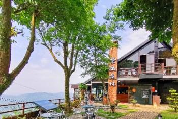 新北三峽》紫微森林景觀餐廳,海拔500公尺景觀玻璃屋,俯瞰大台北風景好去處