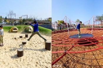 宜蘭特色公園》冬山鄉政公園兒童遊戲場. 彈跳床、攀爬網、水管大沙坑,還可以看火車